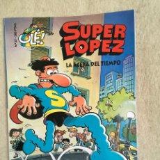 Cómics: SUPER LOPEZ Nº 27 - FORMATO GRANDE CON PORTADA EN RELIEVE. Lote 112999467