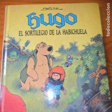 Cómics: HUGO, EL SORTILEGIO DE LA HABICHUELA - ALBUM TAPA DURA Nº 1 EDICIONES B -. Lote 114505307