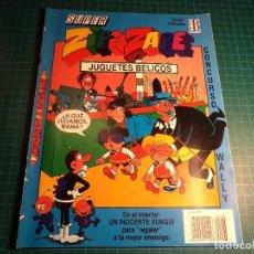 Cómics: SUPER ZIPI Y ZAPE. Nº 95. EDICIONES B. (M-45). Lote 114715823