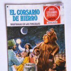 Cómics: EL CORSARIO DE HIERRO: NAUFRAGIO EN LAS TINIEBLAS; Nº 15. PRIMERA EDICIÓN 1977. Lote 115359439