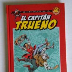 Cómics: EL CAPITÁN TRUENO; TOMO 1 COLECCIÓN SALVAT. TAPA DURA. OCASIÓN. Lote 115361147