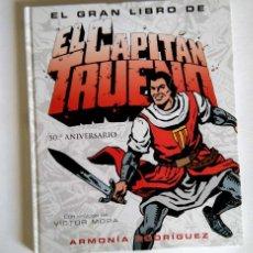 Cómics: EL GRAN LIBRO DE EL CAPITAN TRUENO. LA GUÍA DEFINITIVA DEL PERSONAJE. Lote 115361899