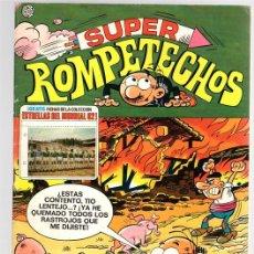 Cómics: SUPER ROMPETECHOS 22. 14 DE JUNIO DE 1982. CON FICHAS ESTRELLAS DEL MUNDIAL 82. Lote 115669394