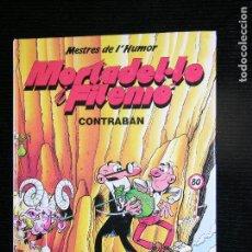 Cómics: F1 COMIC MORTADELO Y FILEMO CONTRABAN AUTOR IBAÑEZ. Lote 115872207
