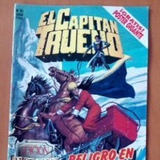 Cómics: EL CAPITÁN TRUENO N°83.. Lote 117548802