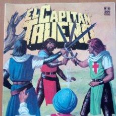 Cómics: EL CAPITÁN TRUENO N°93. Lote 117551119