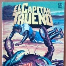Cómics: EL CAPITÁN TRUENO N°97. Lote 117552303