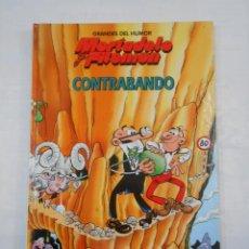 Cómics: GRANDES DEL HUMOR Nº 6. MORTADELO Y FILEMON. CONTRABANDO. TDKC34. Lote 118381019