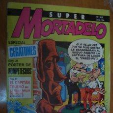 Cómics: SUPER MORTADELO Nº 85 . Lote 119148487