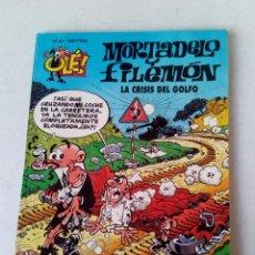Cómics: MORTADELO Y FILEMÓN - Nº 49-LA CRISIS DEL GOLFO - F. IBAÑEZ - ED. B - 1ª EDICIÓN 1994. Lote 121641835