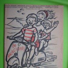 Cómics: TEBEO EL BENJAMÍN 1968. Lote 123073391