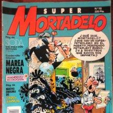 Cómics: COMIC N°72 SUPER MORTADELO 1987. Lote 124512738