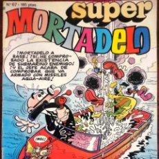 Cómics: COMIC N°67 SUPER MORTADELO 1987. Lote 125246672