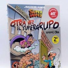 Cómics: MAGOS DEL HUMOR 156. SUPER LÓPEZ. OTRA VEZ EL SUPERGRUPO (EFEPÉ / JAN) B, 2013. OFRT ANTES 12,9E. Lote 131176525