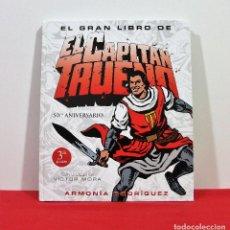 Cómics: EL GRAN LIBRO DEL CAPITAN TRUENO 50º ANIVERSARIO. Lote 128742375