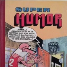 Cómics: COMIC N°24 SUPER HUMOR 1992. Lote 129309458