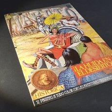 Comics: JABATO 51 EXCELENTE ESTADO EDICION HISTORICA EDICIONES B. Lote 131406917