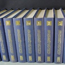 Cómics: COLECCIÓN EL CAPITAN TRUENO. 13 TOMOS. FACSIMIL. EDICIONES B. BUEN ESTADO.. Lote 135109014