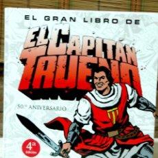 Cómics: EL GRAN LIBRO DE EL CAPITÁN TRUENO. ARMONÍA RODRÍGUEZ. EDICIONES B. A ESTRENAR. Lote 140186486