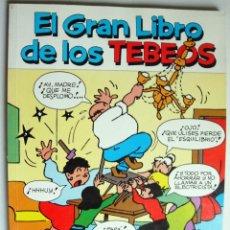 Cómics: EL GRAN LIBRO DE LOS TEBEOS Nº 1. RETAPADO CON TRES Nº 2, 3 Y 4. TBO. EDICIONES B. . Lote 140575338