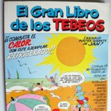 Cómics: EL GRAN LIBRO DE LOS TEBEOS Nº 2. RETAPADO CON TRES Nº 5, 6 Y 7. TBO. EDICIONES B. . Lote 140575626