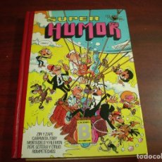 Cómics: TOMO SUPER HUMOR 47 -EDICIONES B- PRIMERA EDICION 1987 -TAPAS DURAS. Lote 140641106