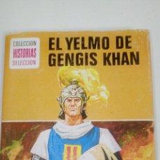 Cómics: EL CAPITÁN TRUENO, EL YELMO DE GENGIS KHAN.. Lote 144549053