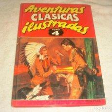Cómics: AVENTURAS CLASICAS ILUSTRADAS TOMO 4. CONTIENE 7 AVENTURAS. TAPA DURA. Lote 146860818