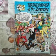 Cómics: MORTADELO Y FILEMON Nº 140. Lote 147587010
