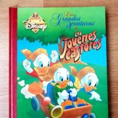 Cómics: SUPER DISNEY NUMERO 7 LAS GRANDES AVENTURAS DE LOS JOVENES CASTORES. EDICIONES B. 1998. NUEVO. Lote 147702750
