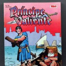 Cómics: EL PRÍNCIPE VALIENTE Nº 58 EDICIÓN HISTÓRICA HAROLD R FOSTER TEBEOS SA 1988. Lote 148808022
