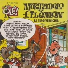 Cómics: MORTADELO Y FILEMÓN LA TERGIVERSICINA Nº 7. Lote 149229462