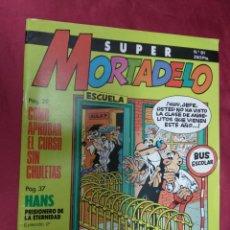 Cómics: SUPER MORTADELO. Nº 91. EDICIONES B. Lote 151898938