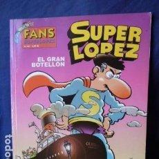 Cómics: SUPER LOPEZ. Lote 159719126
