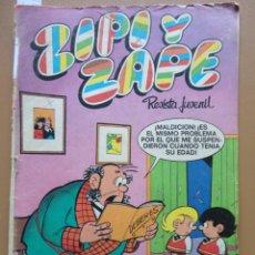 Cómics: ZIPI ZAPE Nº-74. Lote 160977250