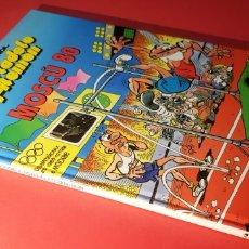 Comics : EXCELENTE ESTADO MORTADELO Y FILEMON MOSCU 80 MAGOS DEL HUMOR EDICIONES B CIRCULO DE LECTORES. Lote 163349777