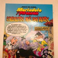 Cómics: MAGOS DEL HUMOR Nº 178. MORTADELO Y FILEMON. SUELDECITOS... EDICIONES B 1ª EDICION 2016. NUEVO. Lote 165620646