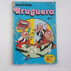 Cómics: SELECCIÓN BRUGUERA Nº 1, CONTIENE 3 NÚMEROS-RETAPADOS, EDICIONES B,LEER DESCRIPCIÓN. Lote 166625426