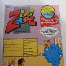 Cómics: ZIPI Y ZAPE. REVISTA JUVENIL, Nº 652. BRUGUERA 1986 E10X1. Lote 167451460