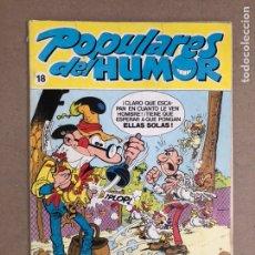 Cómics: POPULARES DEL HUMOR N° 18 (EDICIONES B, 1987).4 NÚMEROS EN UNO.. Lote 169704034