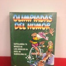 Cómics: LIBRO OLIMPIADAS DEL HUMOR. Lote 170066174