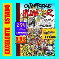 Cómics: SUPER HUMOR 2 MORTADELO Y FILEMÓN OLIMPIADAS DEL HUMOR GATOLANDIA 76 MOSCÚ 80 LOS ÁNGELES 84 SEÚL 88. Lote 177878524