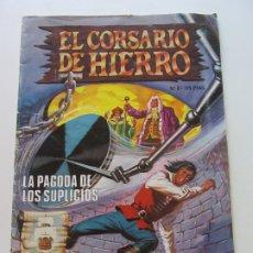 Cómics: EL CORSARIO DE HIERRO Nº 8 EDICCION HISTORICA EDICIONES B CS182. Lote 172307407