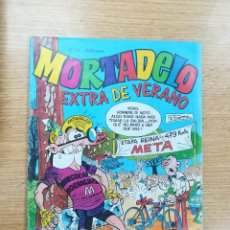 Cómics: MORTADELO EXTRA #13. Lote 172466650