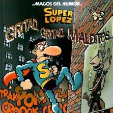 Cómics: JAN. SUPERLOPEZ COLECCION MAGOS DEL HUMOR, NUMEROS 10, 108, 111, 117, 120 Y 154 PRIMERAS EDICIONES. Lote 175638388