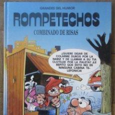Cómics: ROMPETECHOS. COMBINADO DE RISAS. GRANDES DEL HUMOR. EL PERIÓDICO, 1978. TAPA DURA. . Lote 178035948