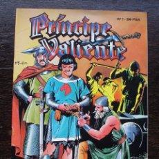Cómics: PRÍNCIPE VALIENTE - Nº. 1 - EDICIÓN HISTÓRICA - AÑO 1988 - PERFECTO ESTADO. Lote 178267228