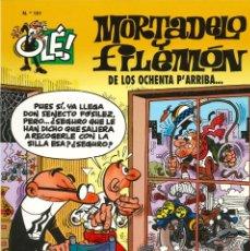 Comics: MORTADELO Y FILEMÓN - EDICIONES B / NÚMERO 151 (2ª EDICIÓN) 2001. Lote 178561978