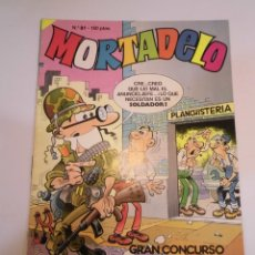 Cómics: MORTADELO - 81 - EDIT EDICIONES B - 1987. Lote 179126733