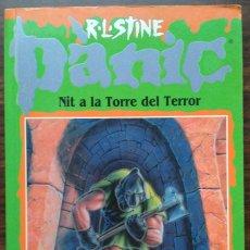 Cómics: R·L·STINE PANIC. Nº 25. NIT A LA TORRE DEL TERROR. 1997. Lote 180975103